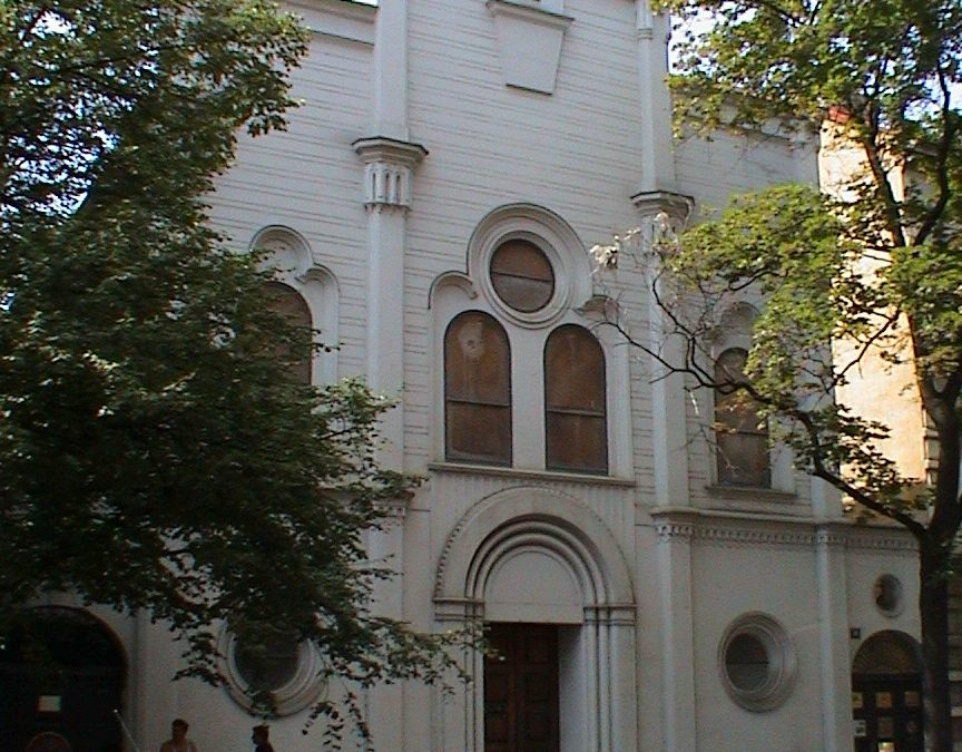 The Synagogue Of Karlin